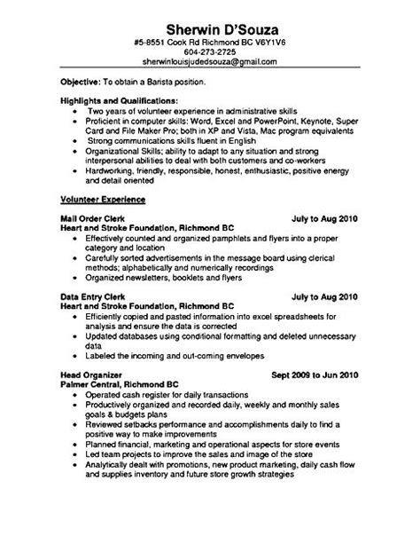 Curriculum Vitae Key Qualifications by Barista Resume Sle Free Sles Exles Format