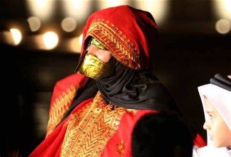Traditional dresses in Bahrain | Traditional dresses ...