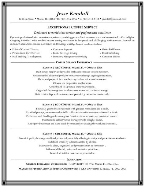 barista resume description