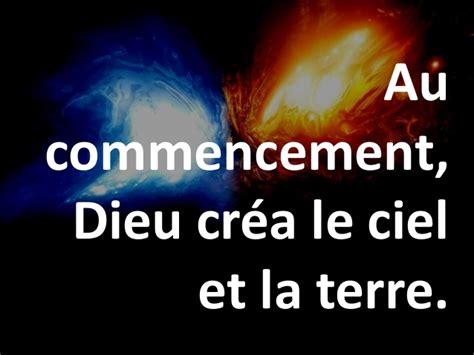 La Creation by La Cr 233 Ation Selon La 232 Se 1 1 2 2