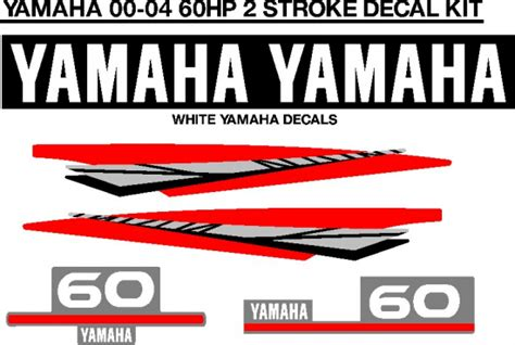 Yamaha Outboard Motor Decals For Sale by Yamaha Two Stroke 60 Hp Outboard Motor Cowl Decals