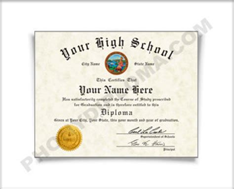 1980s high school diploma printed with the designs