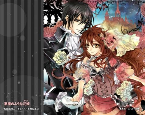 Romeo And Juliet Anime Wallpaper - romeo juliet other anime background wallpapers on