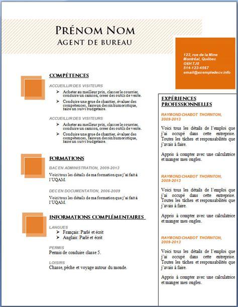 Exemple De Cv Word à Télécharger Gratuitement by Cv 224 T 233 L 233 Charger Gratuit Word Lm85 Jornalagora