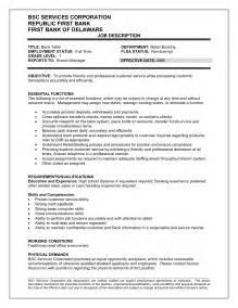 duties and responsibilities of sales staff
