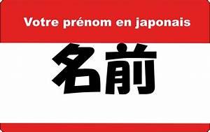 Nom Japonais Garçon : mon nom en japonais taupier sur la france ~ Medecine-chirurgie-esthetiques.com Avis de Voitures