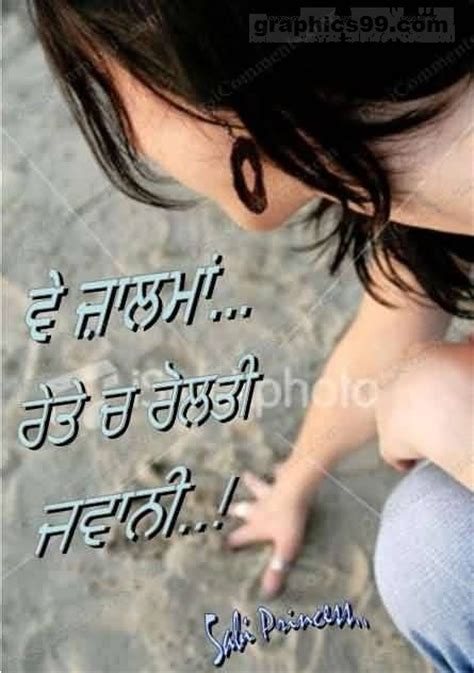 Motivational Work Quotes In Hindi