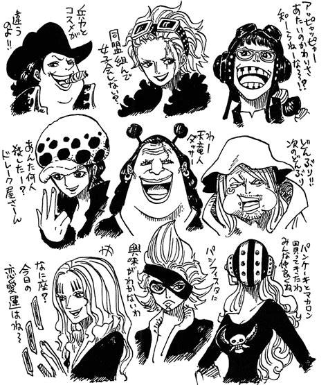 Trafalgar Law Jadi Cewek Seksi Di Figure One Piece Terbaru