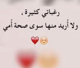 arabische sprüche mit übersetzung arabische übersetzung eines bildes uebersetzung übersetzen arabisch