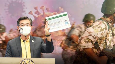 ดีเดย์บุกระยอง! กรมควบคุมโรคปูพรมตรวจที่พักทหารอียิปต์-ลูกเรือไฟลต์เดียวกัน ห้างดัง-ชุมชน