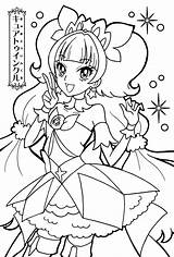 Glitter Coloring Pages Force Sheets Anime Cure Precure Princess Printable Twinkle Activity Moon Nsfw Books Pop Sailor Template Pretty Lucky sketch template