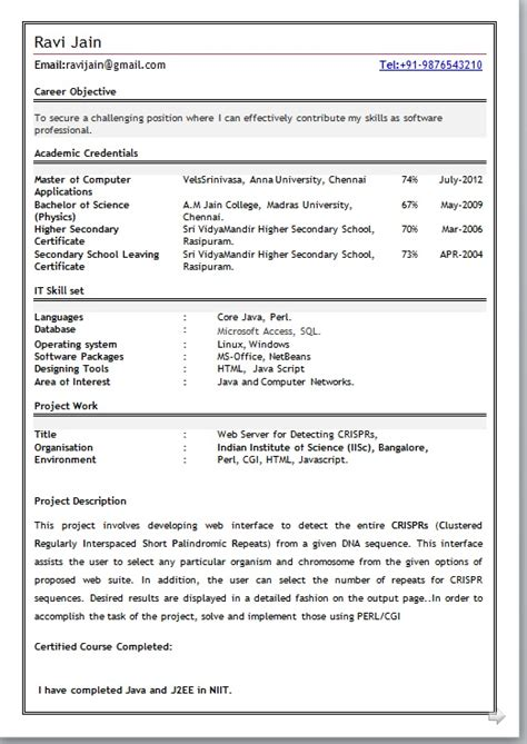 Mca Fresher Resume by Mca Fresher Resume Format