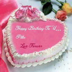 Beautiful Chocolate Birthday Cake For Ayush