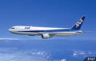 飛行機:神戸空港発着飛行機|神戸空港ターミナル