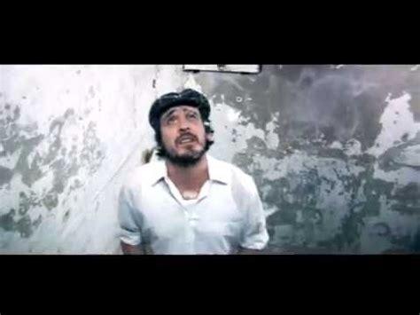 La Vela Puerca Zafar (Video Oficial) YouTube