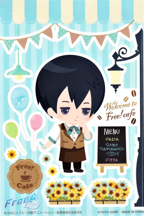 iwatobi cafe wall sticker free