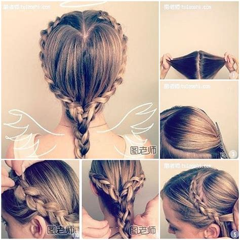 how can make hair style how to make lovely hair style step by stey diy