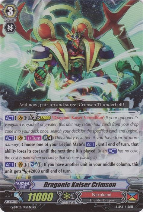 Trial Deck dragonic kaiser crimson cardfight vanguard wiki