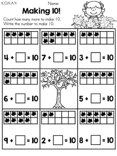13 best images of worksheets counting to 20 sets count and circle worksheets number 1 5