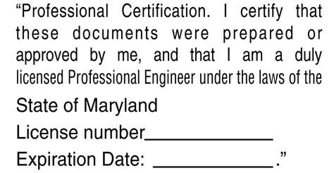 outstanding professional engineer certification model