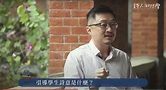 詩人吳岱穎睡夢中辭世 享年45歲 | 文化 | 中央社 CNA