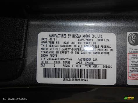 2011 370z color code kad for gun metallic photo 74594555