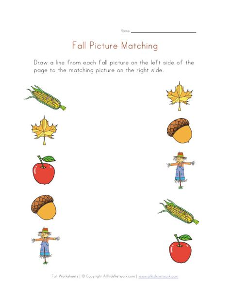preschool worksheet printables picture matching