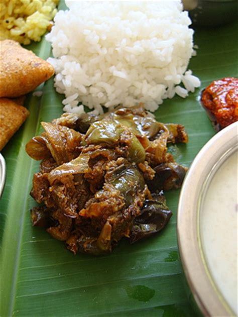 vankaya vepudu brinjal stir fry  indian food recipes food  cooking blog