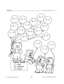 Grade 2 Worksheets The S Catalog Of Ideas