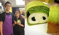 Lazy Panda - Panda Joice : 手作烘培: 熊猫麵包 (Panda Bread)