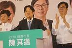 站台力挺陳其邁 賴清德「代表行政院」宣布橋頭科學園區啟動-風傳媒