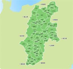 長野県:長野 賃貸情報(マンション・アパート) | いい部屋ネット