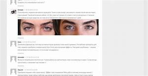 Уринотерапия для кожи лица от морщин малахов