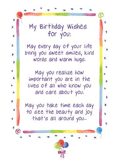 birthday cards simply cute funny cards  postage