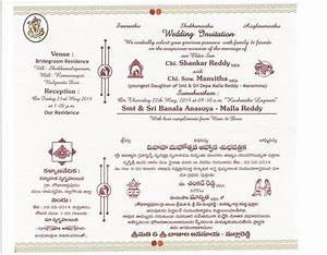 telugu wedding card matter in telugu and english With wedding invitation in telugu language