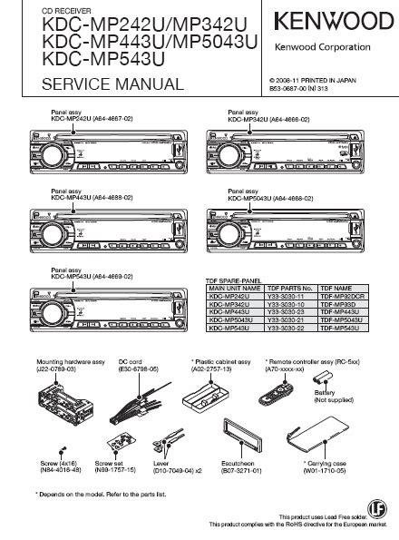 kenwood kdc mp342u service manual pdf