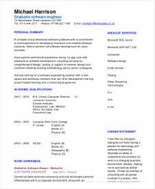 software engineer resume exle 9 free word pdf