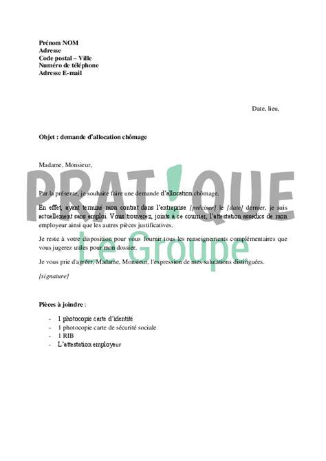 adresse siege pole emploi lettre de demande d 39 allocations chômage auprès de pôle