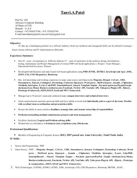 Scholarship Resume Builder by Tanvi Resume Php