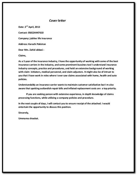 sle cover letter for resume no experience cover