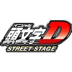 Initial D: Street Stage Details - LaunchBox Games Database