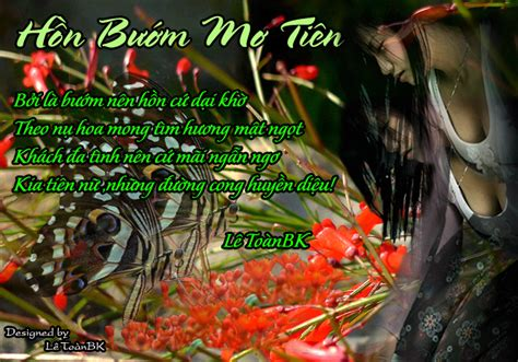 Hon Buom Mo Tien