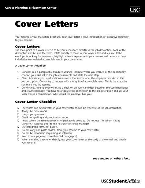 free sle cover letter retail management trainee download billigfodboldtrojer