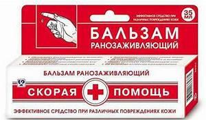 Болит сустав пальца после травмы не проходит