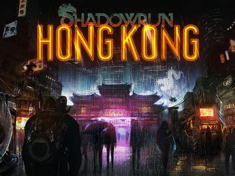 shadowrun hong kong shadowrun wiki fandom powered  wikia