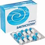 Бактистатин псориаз