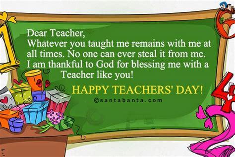 para el dia maestro en ingles para el dia maestro en ingles supervisi 243 n de