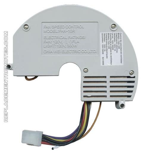 buy anderic fan  replacement ceiling fan receiver  hampton bay fanr