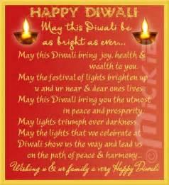 diwali messages diwali sms diwali wishes quotes diwali greeting cards 2012