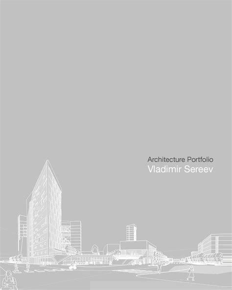 Architecture Portfolio Vladimir Sergeev By Vladimir
